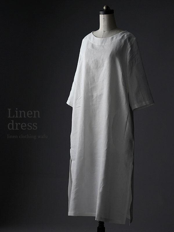 Side Slit Linen Dress リネンワンピース サイドスリット 中厚地 /ホワイト a032f-wht2
