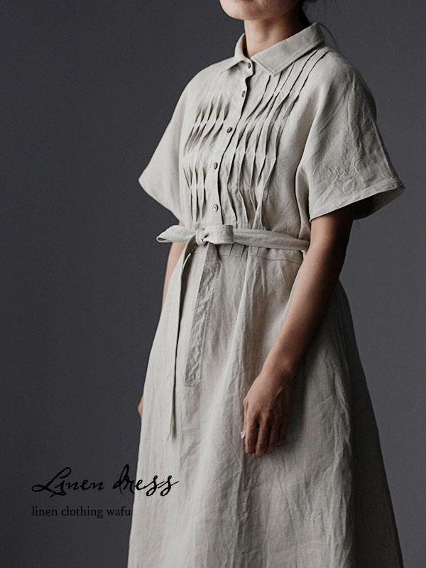 Waving pintuck shirt-dress リネン ワンピース 波ピンタック ハンドワッシャー 中厚 / 亜麻ナチュラル a081a-amn2
