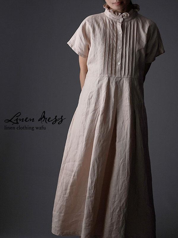 Ruffle neck pintuck dress リネン ワンピース ハンドワッシャー 中厚 / ミスティーローズ a090a-mrs2