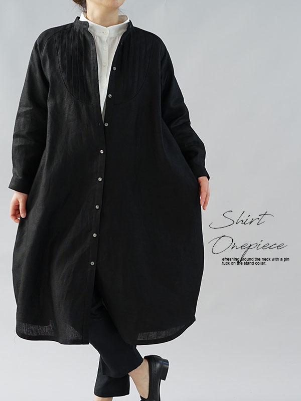 中厚 リネンワンピース 2wey ピンタック コクーンドレス スタンドカラー ラグランスリーブ / ブラック