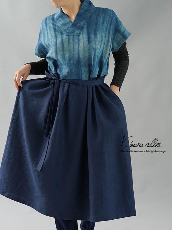 伝統製法 正藍染 リネン ワンピース 着物襟 ドルマンスリーブ ワンピース 禅 和装 リネン100% ドレス / 藍色×ネイビー