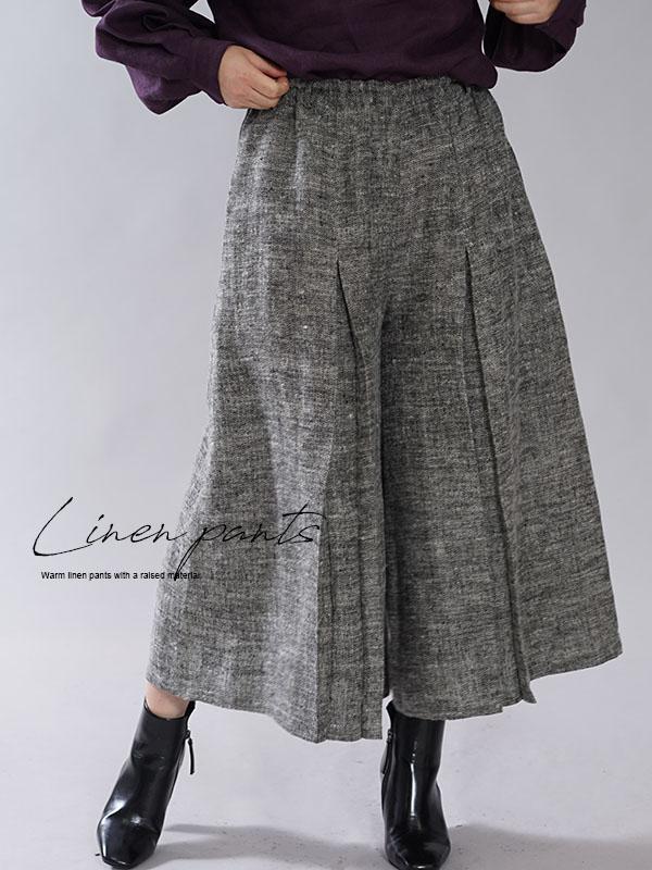 厚地 起毛 リネンパンツ 柔らかく 暖かい 袴パンツ ウエストゴム ベルトループ / 黒×生成り