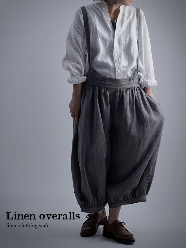 Linen Pants サロペット アラジンパンツ /にびいろ b003d-nib1