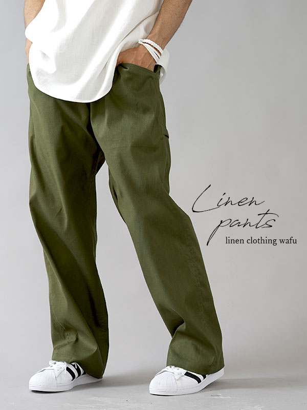 【wafu】Herdmans Linen ストレッチリネン ペインターパンツ ワイドシルエット 男女兼用/ゴーディグリーン b004c-ggn2