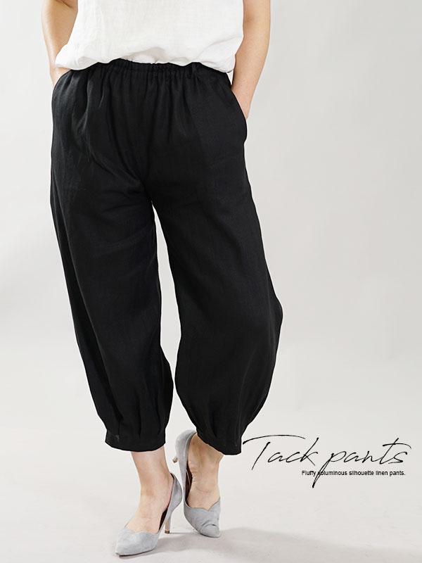 やや薄地 柔らかい リネン パンツ 裾タック ボトムス ヨガパンツにも / ブラック