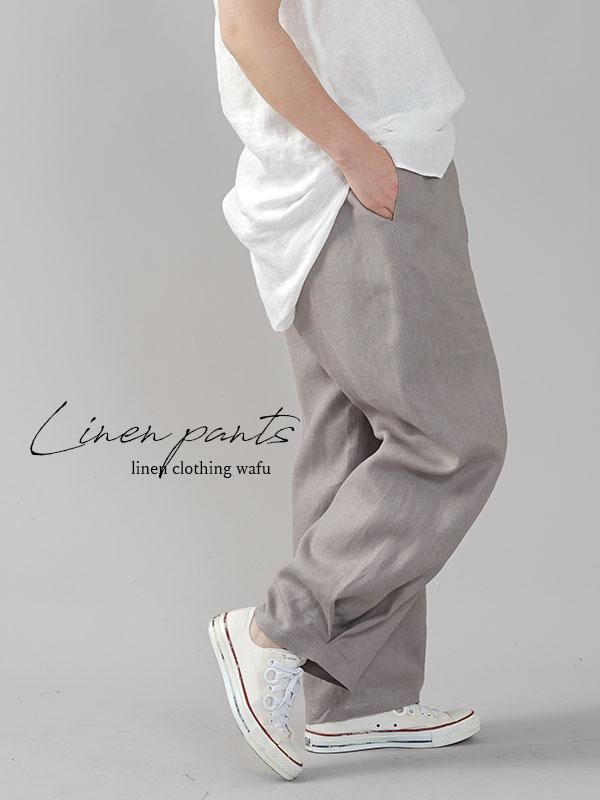 中厚地 リネン ボールパンツ ボトムス サイドタック 裾タック ゆったり メンズライク/アッシュパール【free】b013g-asp2