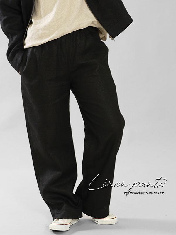 中厚 リネン パンツ 男女兼用 ウエストゴム ベルトループ ロング丈 ポケット付 ユニセックス / ブラック