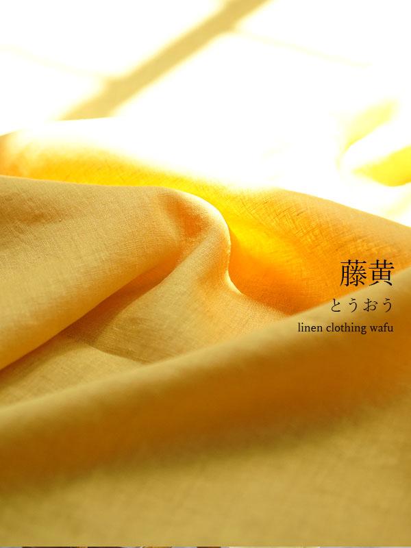 【wafu 生地販売】ふわっと清々しい肌触り リネン100% 雅亜麻 60番手 薄手 110cm幅/藤黄(とうおう)