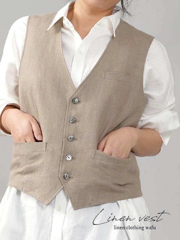 【wafu】リネンベスト 総裏地仕様 リネン100% スーツスタイルにも 裏地もリネン/胡桃色(くるみいろ)【M-L】h012a-krm2