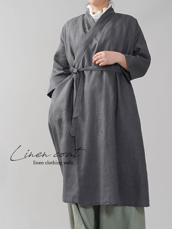 中厚 リネン 禅 羽織 ドルマンスリーブ 着物 和装 襟 ローブ コート / ディムグレー【free】h037g-dmg2
