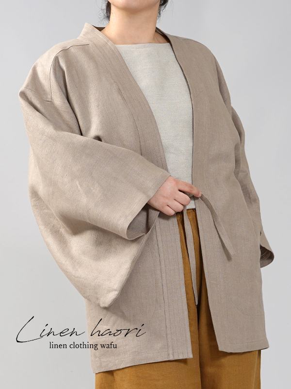 【wafu】中厚リネン羽織 haori 男女兼用 和装 和服 リネン着物 kimono/胡桃色(くるみいろ)【free】h037h-krm2