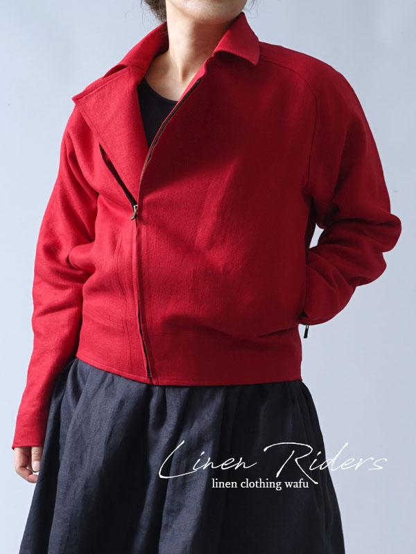 【wafu premium linen】リネン ライダース ジャケット wafu史上最高の上質リネン 高密度/クリストローゼ【M】h047b-ctr2