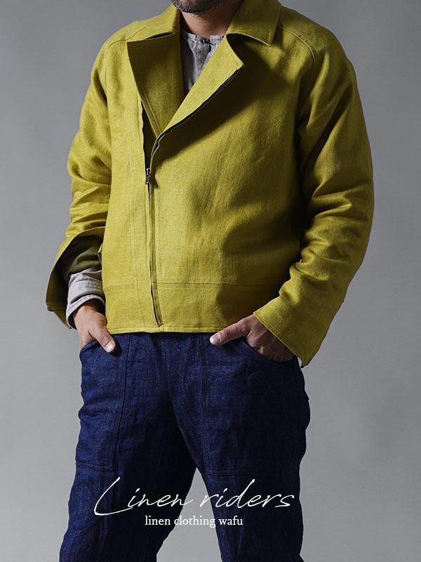 【wafu プレミアムリネン】リネン ライダース ジャケット/シャトルーズグリーン h047b-sgn2-m