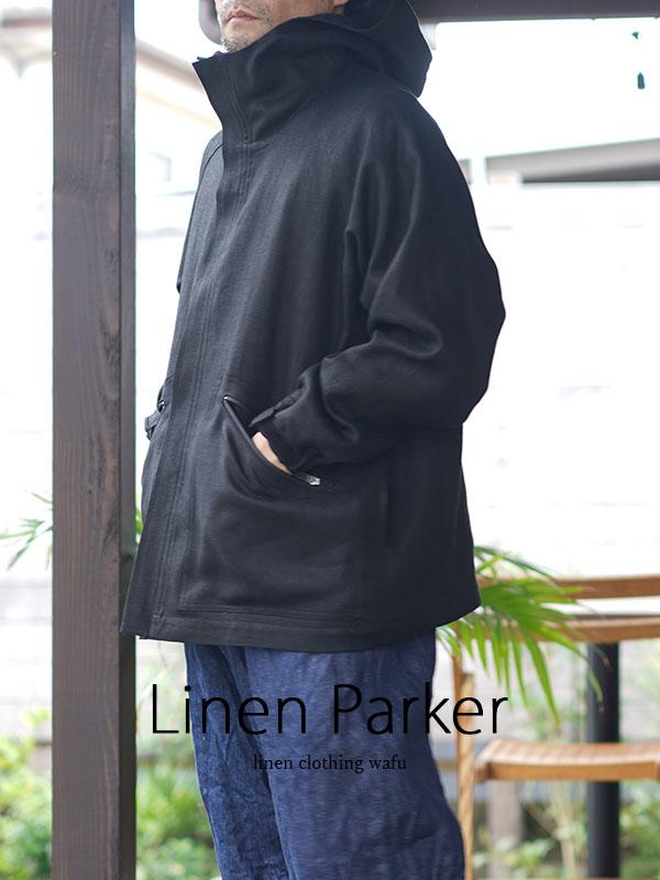 【wafu premium linen】リネン マウンテンパーカー wafu史上最高の上質リネン 総裏地仕様/ブラック【free】h053c-bck3