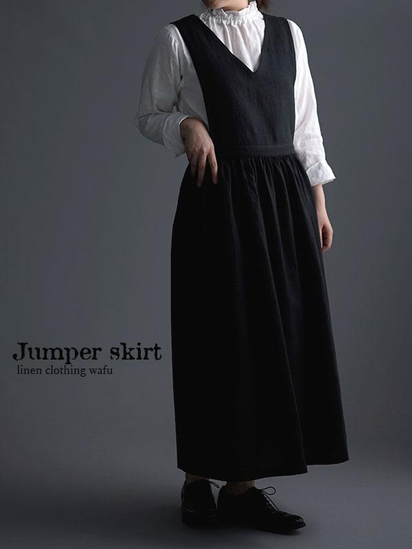Linen Overall Dress リネン ジャンパースカート /黒 a001b-bck1
