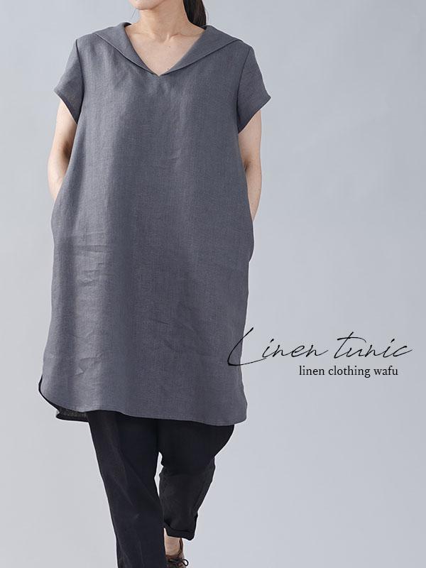 リネン セーラー ワンピース リネンワンピ 半袖 セーラーカラー 裾丸スリット/アイビーグレー【M-L】a004a-ibg2