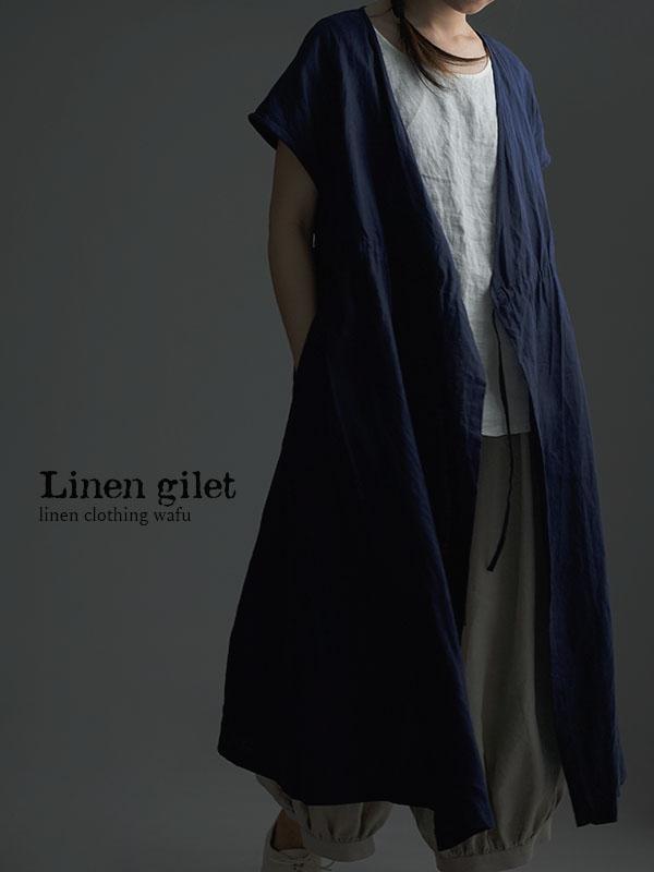 【wafu】リネン カシュクール 2way ハンドワッシャー/ オリエンタルブルー a005a-obn1