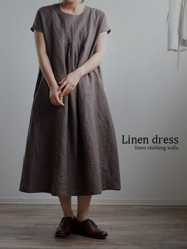 【見習い製作品】訳あり!限定8 Linenタックドレス / a009b-kab1