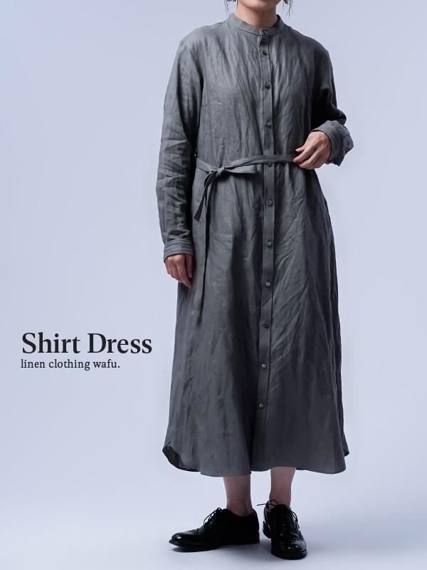Linen Dress すっきりシャツテール ワンピース / 鈍色(にびいろ) a015c-nib1