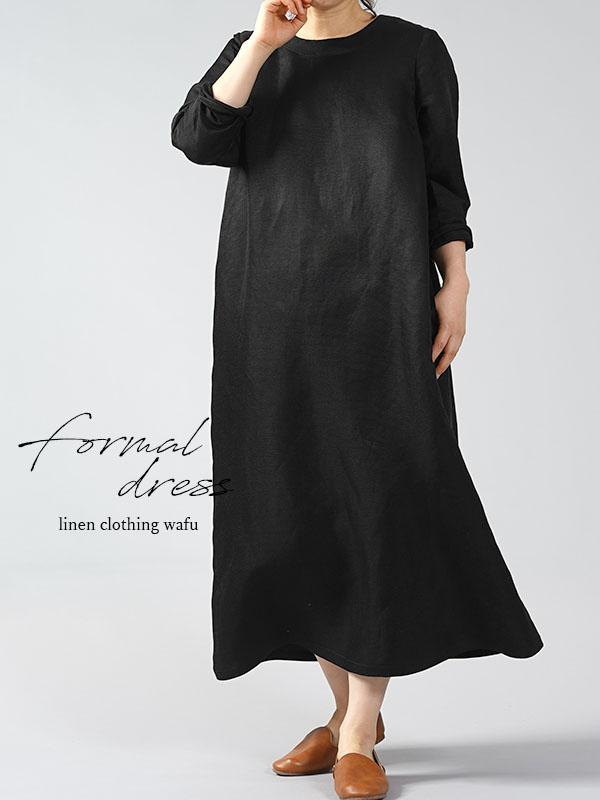 【一次受注生産受付終了 】フォーマルリネン linenシルク Aライン ワンピース/ブラック a032i-bck2