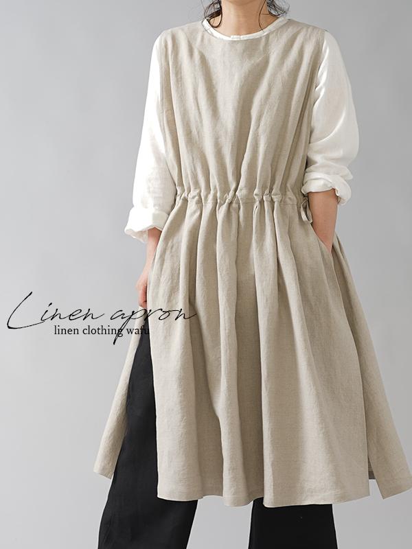 やや薄手 リネン タックとギャザーのドレス エプロン 重ね着に /亜麻ナチュラル a037b-amn1