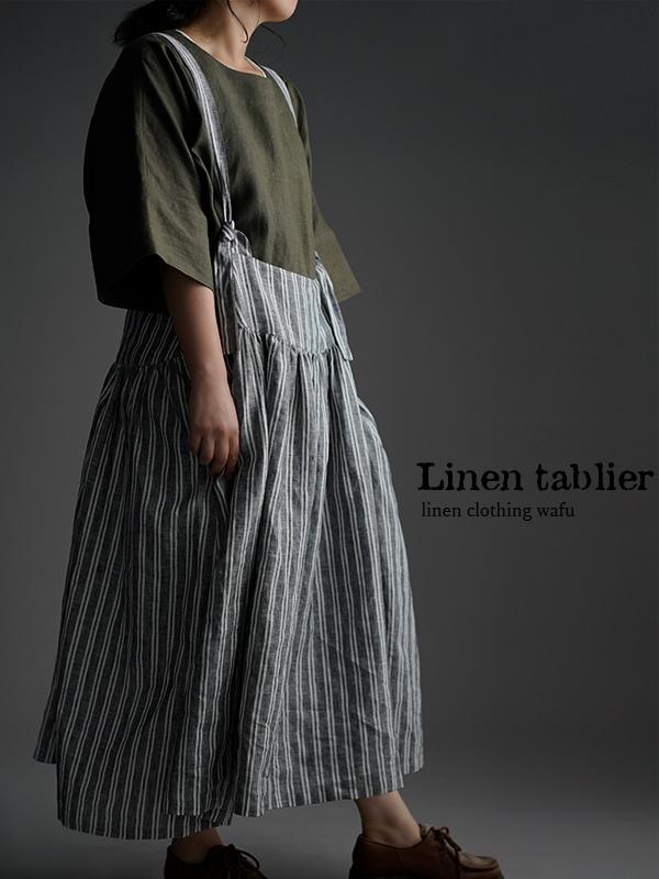 【wafu】Linen Tablier Apron タブリエ /ストライプ a037e-stp2