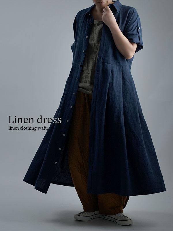 Linen Dress 2wey ワンピース アウターにも / 留紺(とめこん) a064a-tmk1