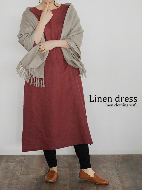 【wafu 入門編】Linen Dress スリットワンピース / 蘇芳(すおう) a065f-suh2