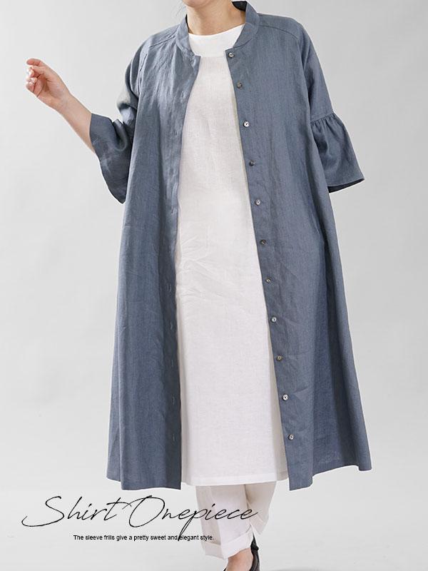 中厚 リネン ワンピース 羽織 2wey ラグランスリーブ フレアスリーブ 7部袖 ドレス / エタインブルー