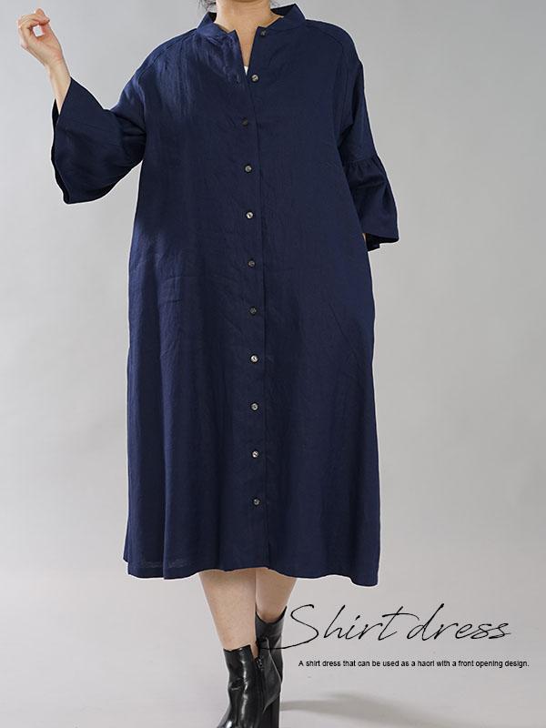 薄地 リネン ワンピース 羽織 2wey ラグランスリーブ フレアスリーブ 7分袖 ドレス / オリエンタルブルー