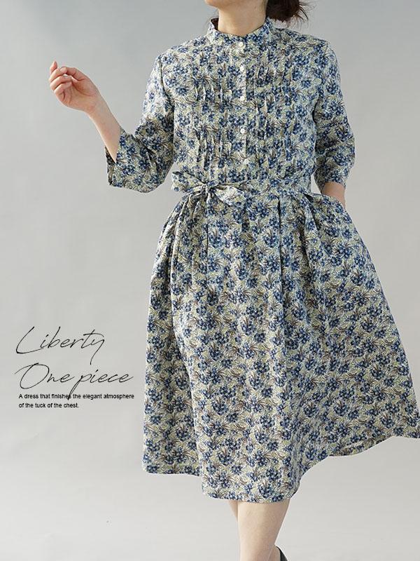 リバティ フランダース リネン ワンピース スタンドカラー 波ピンタック ドレス / スワイリング ペタルス ブルー系