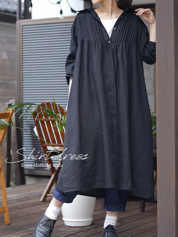 中厚 リネン ワンピース 2way やわらかい シャツ襟 ラグランスリーブ 長袖 / ブラック【free】a081j-bck2