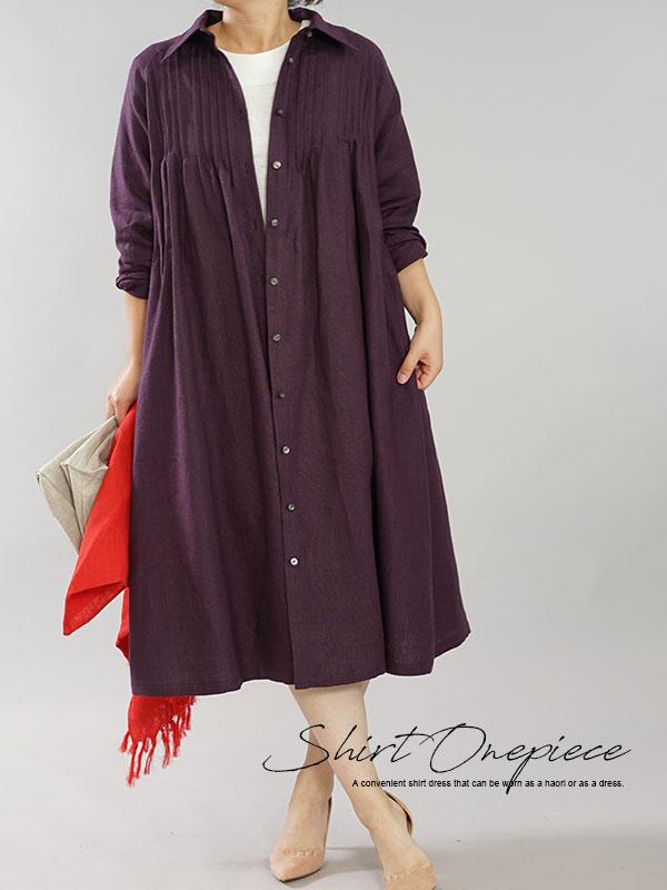 厚地 暖リネン 起毛 ワンピース 2way ピンタック ドレス 羽織にも シャツ襟 ラグランスリーブ 長袖 / ピュース