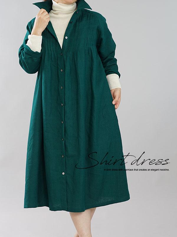 厚地 暖リネン 起毛 ワンピース 2way ピンタック ドレス 羽織にも シャツ襟 ラグランスリーブ 長袖 / ビリジアン