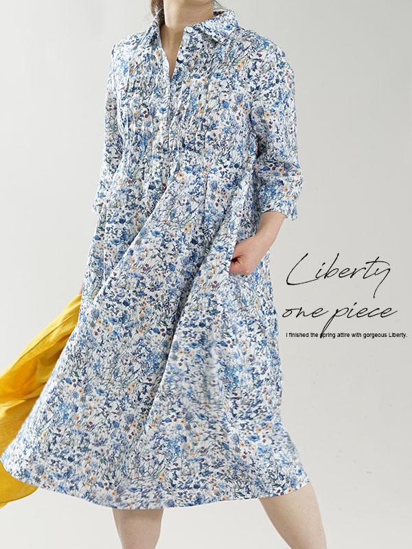 在庫限りで再販不可です。 リバティ フランダース リネン ワンピース 羽織にも ピンタックドレス / Wild Flowers (ワイルドフラワーズ)