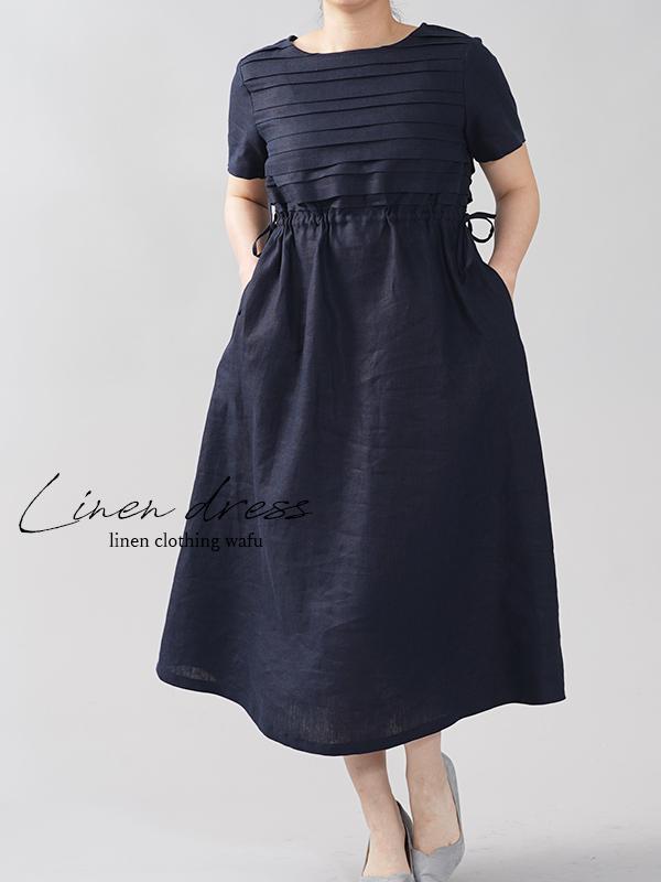 中厚 リネンボーダーピンタック リネンワンピース  ウエスト ブラウジング ドレス 半袖 丸首 Aライン ネイビー a081s-neb2