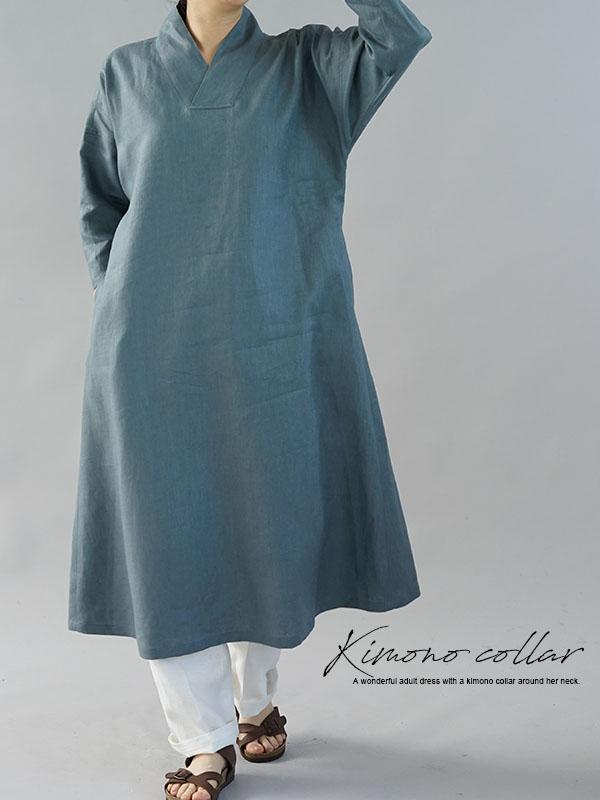 中厚 リネン ワンピース 着物襟 ドルマンスリーブ ドレス 禅 和装 リネン100% 九分袖 / エタインブルー