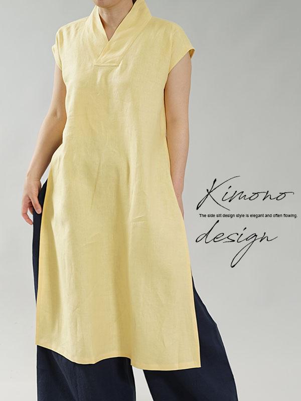 中厚 リネン ワンピース 禅 着物襟 重ね着 フレンチスリーブ サイドスリット リラックス ドレス / ジョーヌパイユ