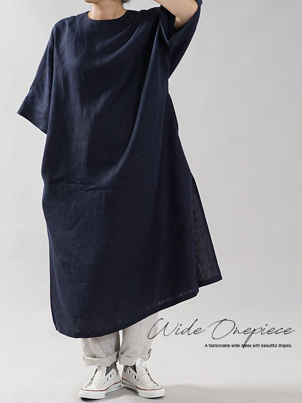 中厚 リネン ワンピース ビッグ ブラウス 裾スリット 襟ぐり小さめ 背中ファスナー ドルマンスリーブ ドレス / ネイビー