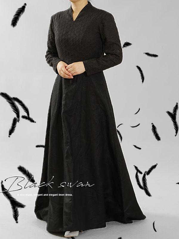 リネン100% ブラック・スワン ドレス リネンドレス ローブ・モンタント 衣装 舞台 パニエ付き 長袖 / ブラック