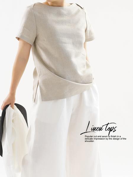 リネンブラウス ボートネック Tシャツ チュニック 半袖 / 亜麻ナチュラル