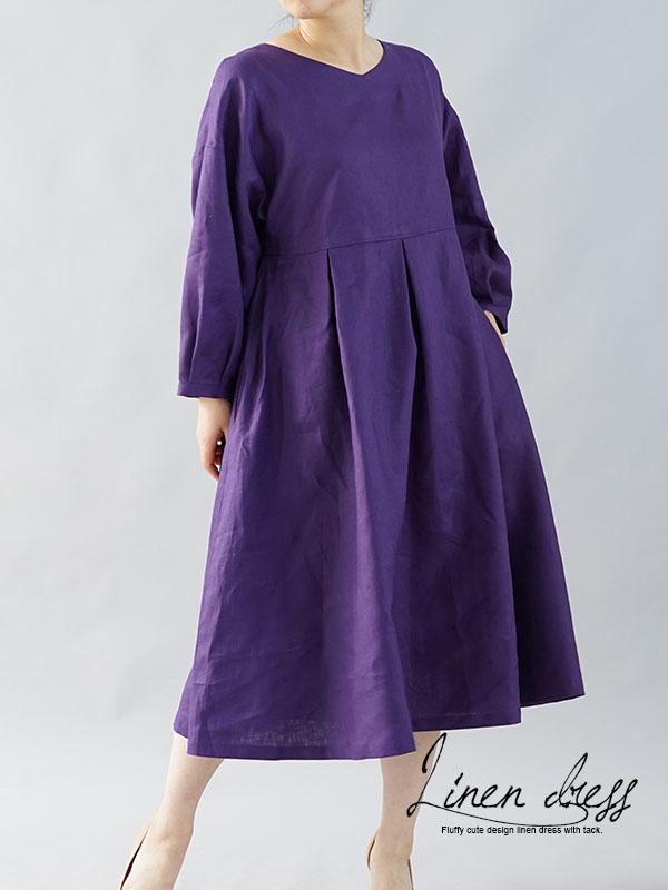 リネンワンピース ふんわり袖 タックドレス フレア ミモレ丈 / オーベルジーヌ