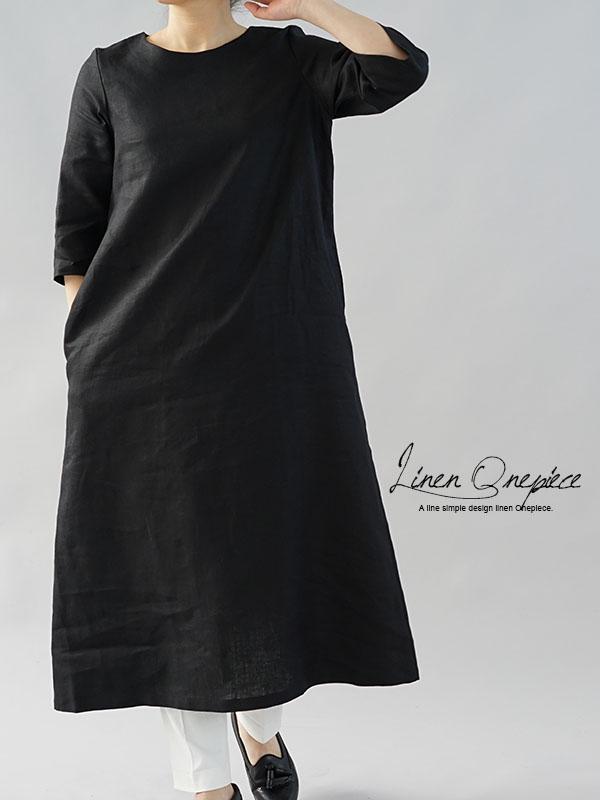中厚 リネン ワンピース ロング丈 ラウンドネック Aライン 7分袖 ドレス / ブラック