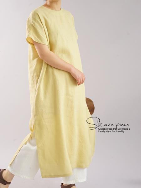 雅亜麻 リネンワンピース ビックT ワンピース 襟ぐり小さめ 裾 スリット 膝下丈/金糸雀色