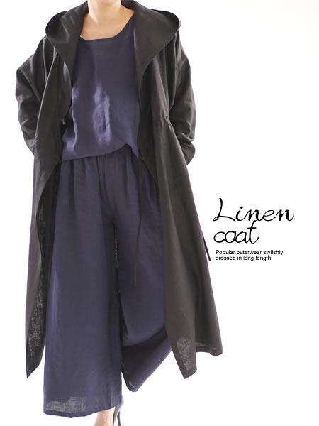 リネン カシュクール フードコート ロング丈 長袖 羽織 ワンピースコート UV対策 /ブラック