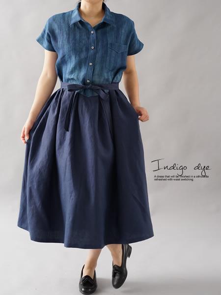 伝統製法 正藍染&リネンワンピース  シャツカラー フレンチスリーブ  藍染ドレス ・紐あり / 藍色×ネイビー