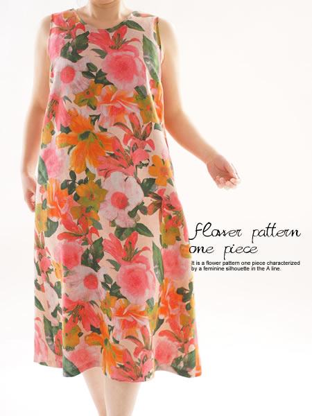 リネン100% Aラインワンピース ノースリーブ  イタリアンデザイン ジャパンメイド/ ピンクオレンジ
