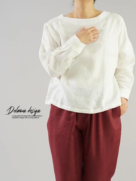 リトアニアリネン カフスシャツ袖のドロップショルダー トップス/ホワイト