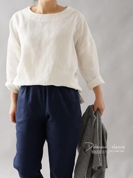 定番 リネンブラウス ドルマンスリーブ トップス 裾スリット 長袖 linen100% / ホワイト