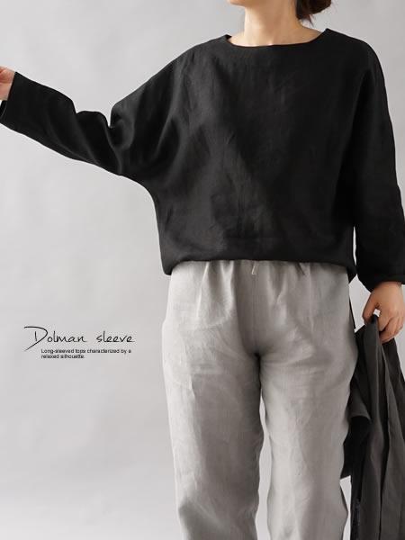 定番 リネンブラウス ドルマンスリーブ トップス 裾スリット 長袖 linen100% / ブラック